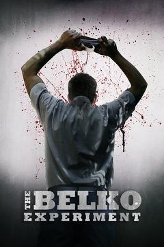 Best Horror Movies of 2016 : The Belko Experiment