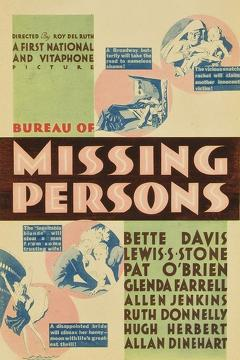 Best Crime Movies of 1933 : Bureau of Missing Persons
