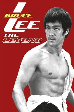 Best Documentary Movies of 1984 : Bruce Lee: The Legend