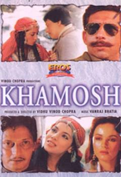 Best Mystery Movies of 1985 : Khamosh