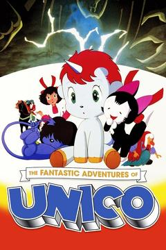 Best Animation Movies of 1981 : The Fantastic Adventures of Unico