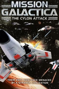 Best Horror Movies of 1979 : Mission Galactica: The Cylon Attack