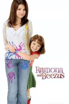 Best Family Movies of 2010 : Ramona and Beezus
