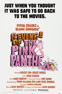 Best Action Movies of 1978 : Revenge of the Pink Panther