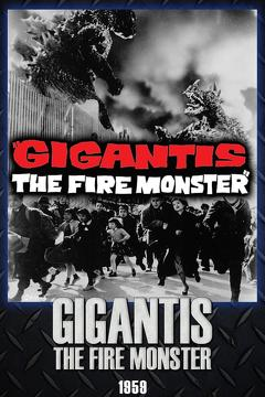 Best Horror Movies of 1959 : Gigantis the Fire Monster