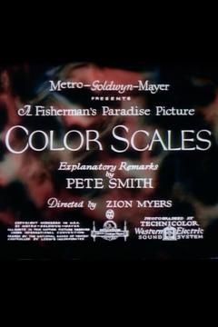 Best Documentary Movies of 1932 : Color Scales