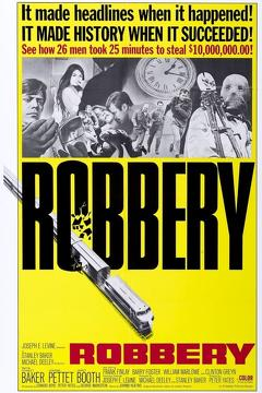 Best Thriller Movies of 1967 : Robbery