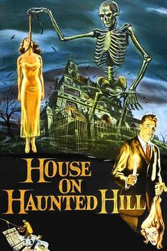 Best Horror Movies of 1959 : House on Haunted Hill