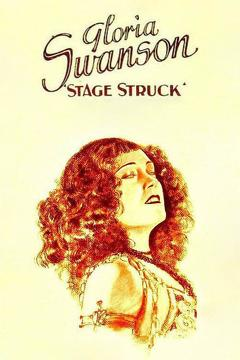 Best Comedy Movies of 1925 : Stage Struck