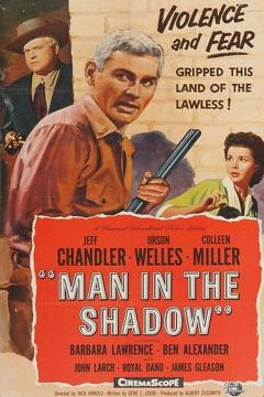 Best Thriller Movies of 1957 : Man in the Shadow