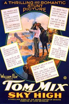 Best Western Movies of 1922 : Sky High