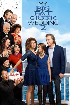 Best Family Movies of 2016 : My Big Fat Greek Wedding 2