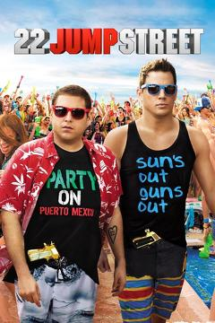 Best Crime Movies of 2014 : 22 Jump Street