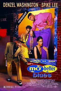Best Romance Movies of 1990 : Mo' Better Blues