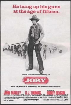 Best Western Movies of 1973 : Jory