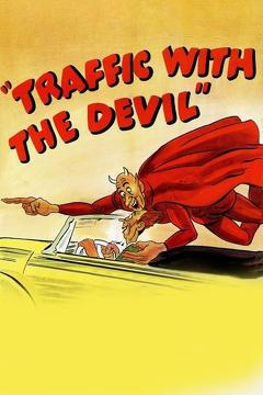 Best Documentary Movies of 1946 : Traffic with the Devil