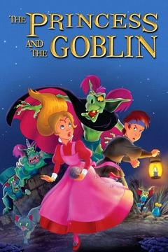 Best Animation Movies of 1991 : The Princess and the Goblin