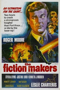 Best Crime Movies of 1968 : The Fiction Makers