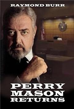 Best Mystery Movies of 1985 : Perry Mason Returns