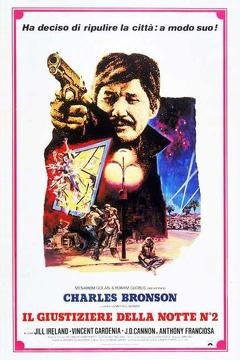 Best Action Movies of 1982 : Death Wish II