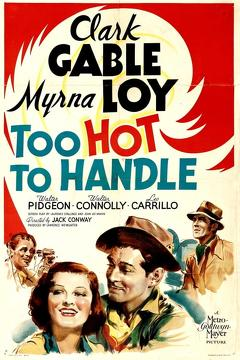 Best Adventure Movies of 1938 : Too Hot to Handle