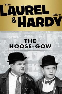 Best Movies of 1929 : The Hoose-Gow