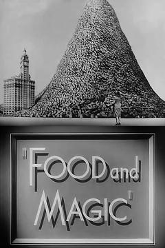 Best Fantasy Movies of 1943 : Food and Magic