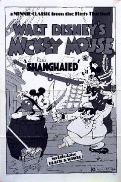 Best Animation Movies of 1934 : Shanghaied