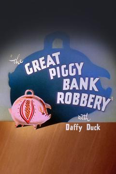 Best Family Movies of 1946 : The Great Piggy Bank Robbery