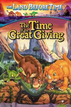Best Animation Movies of 1995 : The Land Before Time III: The Time of the Great Giving