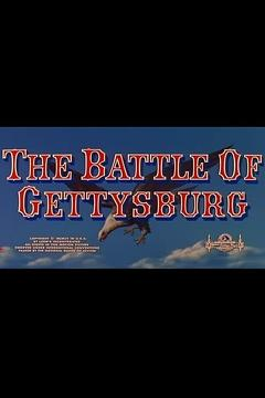 Best Documentary Movies of 1955 : The Battle of Gettysburg