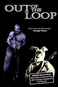 Best Documentary Movies of 1997 : Out of the Loop