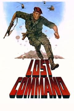 Best War Movies of 1966 : Lost Command