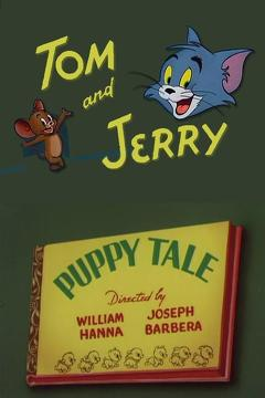 Best Family Movies of 1954 : Puppy Tale