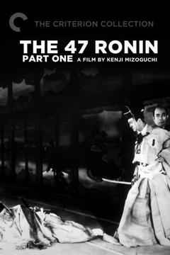 Best History Movies of 1941 : The 47 Ronin: Part 1