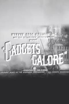 Best Documentary Movies of 1955 : Gadgets Galore