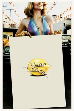 Best Action Movies of 1980 : Used Cars
