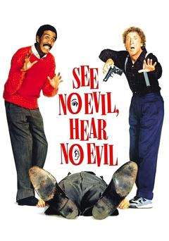 Best Crime Movies of 1989 : See No Evil, Hear No Evil