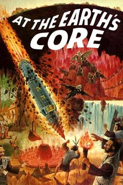 Best Fantasy Movies of 1976 : At the Earth's Core