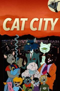 Best Family Movies of 1986 : Cat City