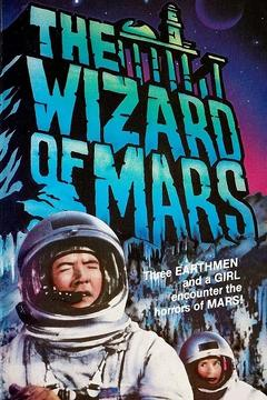 Best Fantasy Movies of 1965 : The Wizard of Mars