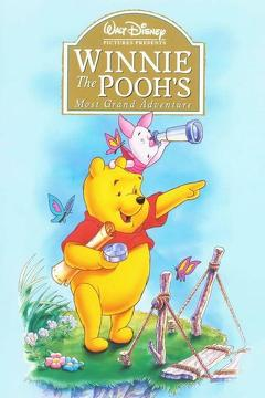 Best Animation Movies of 1997 : Pooh's Grand Adventure: The Search for Christopher Robin