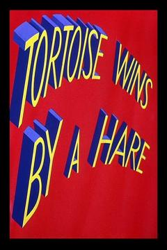 Best Family Movies of 1943 : Tortoise Wins by a Hare