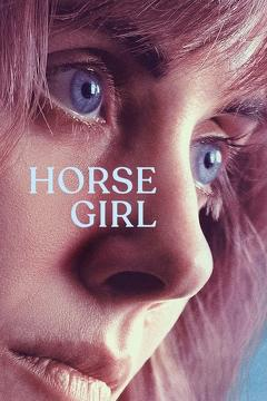 Best Mystery Movies of This Year: Horse Girl