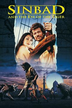 Best Adventure Movies of 1977 : Sinbad and the Eye of the Tiger