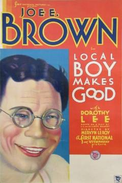 Best Music Movies of 1931 : Local Boy Makes Good