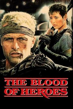 Best Science Fiction Movies of 1989 : The Blood of Heroes