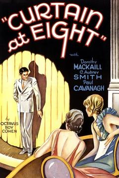 Best Mystery Movies of 1933 : Curtain at Eight
