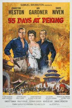 Best Action Movies of 1963 : 55 Days at Peking