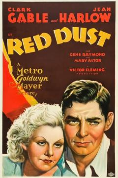 Best Drama Movies of 1932 : Red Dust
